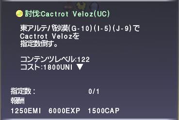 f:id:Akitzuki_Keisetz:20190616230212p:plain