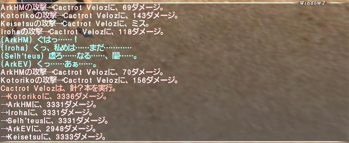 f:id:Akitzuki_Keisetz:20190616232445p:plain