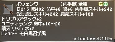 f:id:Akitzuki_Keisetz:20190618053602p:plain
