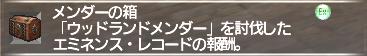 f:id:Akitzuki_Keisetz:20190618054419p:plain