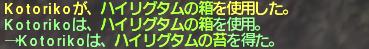 f:id:Akitzuki_Keisetz:20190618231901p:plain