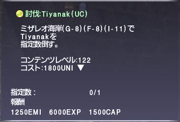f:id:Akitzuki_Keisetz:20190621063111p:plain