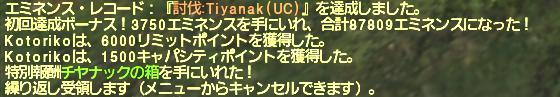 f:id:Akitzuki_Keisetz:20190621063349p:plain