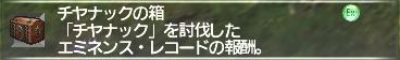 f:id:Akitzuki_Keisetz:20190621063357p:plain