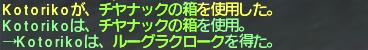 f:id:Akitzuki_Keisetz:20190621065013p:plain