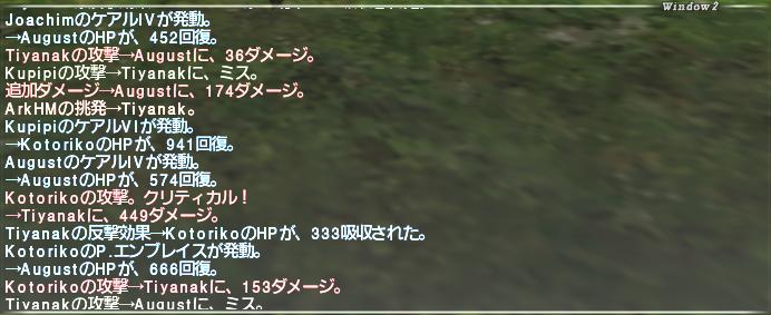 f:id:Akitzuki_Keisetz:20190621065429p:plain