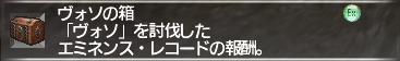f:id:Akitzuki_Keisetz:20190622065256p:plain