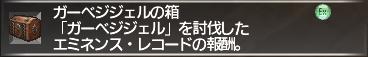 f:id:Akitzuki_Keisetz:20190625220228p:plain