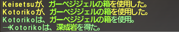 f:id:Akitzuki_Keisetz:20190625220235p:plain