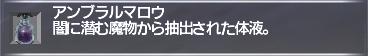 f:id:Akitzuki_Keisetz:20190630172521p:plain