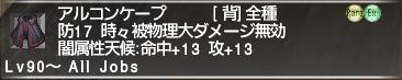 f:id:Akitzuki_Keisetz:20190630172542p:plain