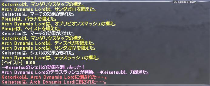 f:id:Akitzuki_Keisetz:20190630174318p:plain