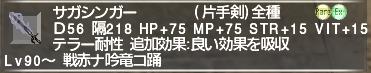f:id:Akitzuki_Keisetz:20190630222118p:plain