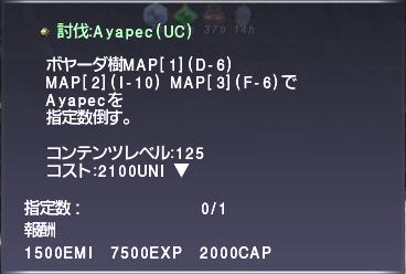 f:id:Akitzuki_Keisetz:20190703231115p:plain