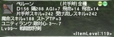 f:id:Akitzuki_Keisetz:20190704001616p:plain