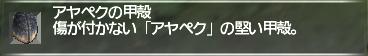 f:id:Akitzuki_Keisetz:20190704002026p:plain