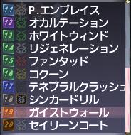 f:id:Akitzuki_Keisetz:20190704003442p:plain