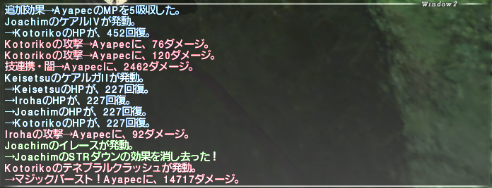 f:id:Akitzuki_Keisetz:20190704004938p:plain