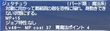 f:id:Akitzuki_Keisetz:20190707101051p:plain