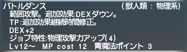 f:id:Akitzuki_Keisetz:20190707112956p:plain