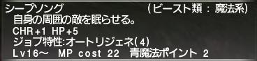 f:id:Akitzuki_Keisetz:20190707154354p:plain
