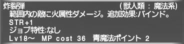 f:id:Akitzuki_Keisetz:20190708214749p:plain