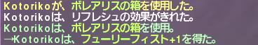 f:id:Akitzuki_Keisetz:20190711060957p:plain