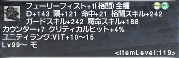 f:id:Akitzuki_Keisetz:20190711215057p:plain