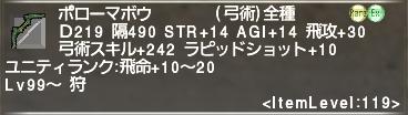 f:id:Akitzuki_Keisetz:20190711215126p:plain