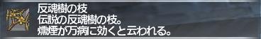 f:id:Akitzuki_Keisetz:20190711215231p:plain