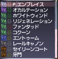 f:id:Akitzuki_Keisetz:20190711221917p:plain