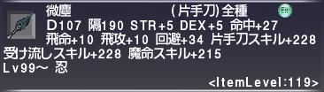 f:id:Akitzuki_Keisetz:20190727163122p:plain
