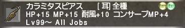 f:id:Akitzuki_Keisetz:20190727163143p:plain