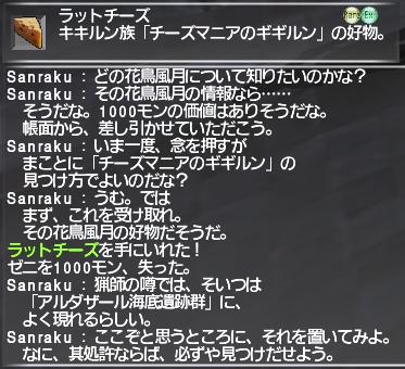 f:id:Akitzuki_Keisetz:20190804141428p:plain