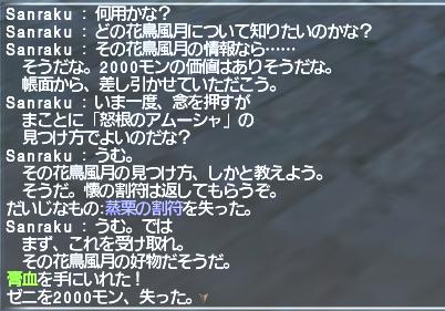 f:id:Akitzuki_Keisetz:20190804152932p:plain