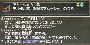 f:id:Akitzuki_Keisetz:20190804154744p:plain
