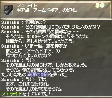 f:id:Akitzuki_Keisetz:20190804154926p:plain