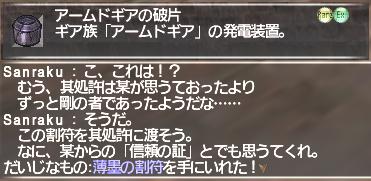 f:id:Akitzuki_Keisetz:20190804160405p:plain