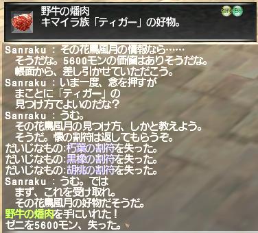 f:id:Akitzuki_Keisetz:20190804160655p:plain