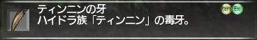 f:id:Akitzuki_Keisetz:20190804163252p:plain