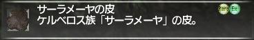 f:id:Akitzuki_Keisetz:20190804163300p:plain