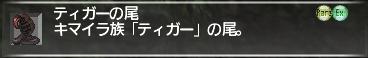 f:id:Akitzuki_Keisetz:20190804163311p:plain