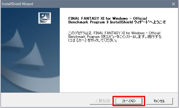 f:id:Akitzuki_Keisetz:20190818151657p:plain