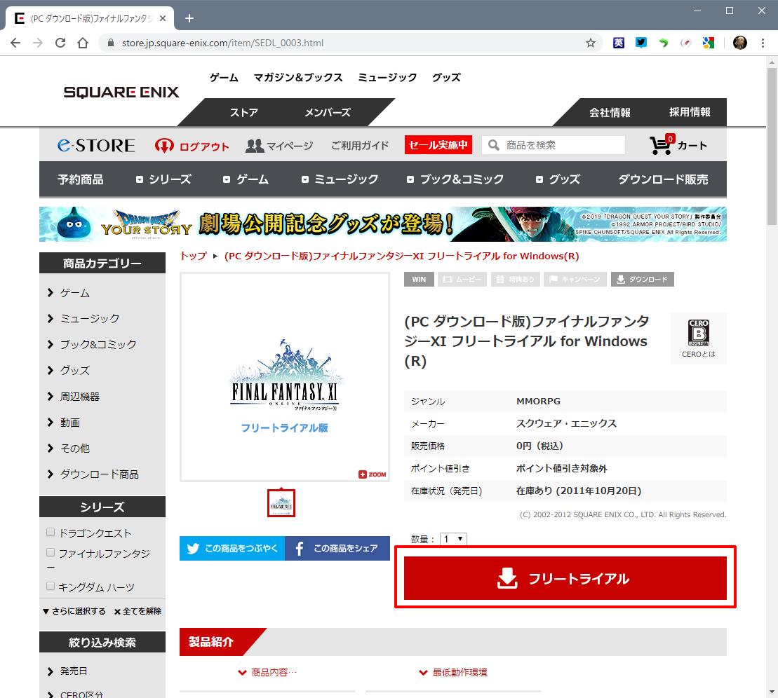 f:id:Akitzuki_Keisetz:20190818182010p:plain