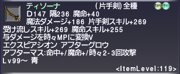 f:id:Akitzuki_Keisetz:20190824201927p:plain