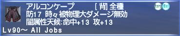 f:id:Akitzuki_Keisetz:20190901165153p:plain