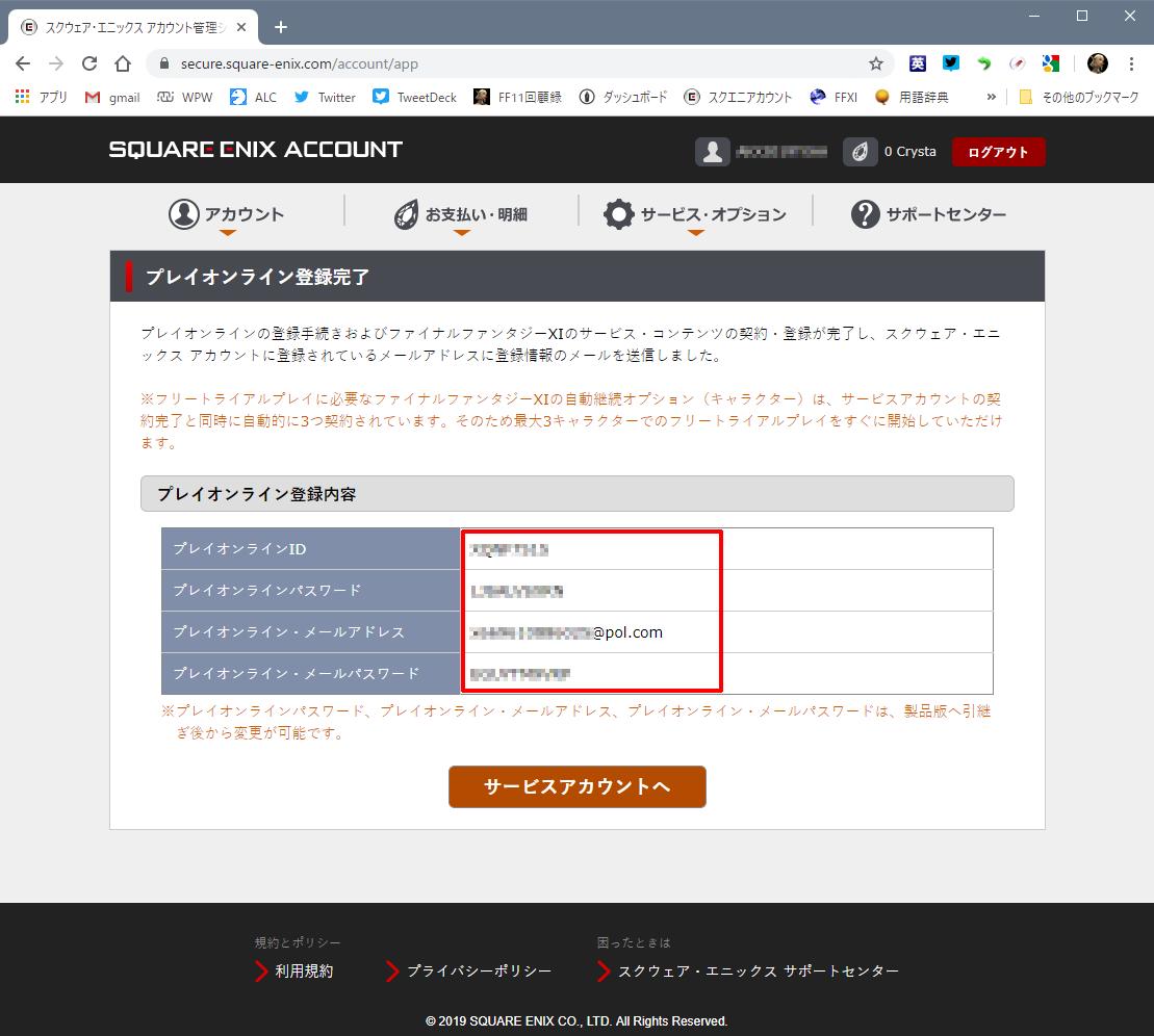 f:id:Akitzuki_Keisetz:20190908044323p:plain