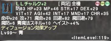 f:id:Akitzuki_Keisetz:20190921121622p:plain