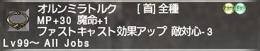 f:id:Akitzuki_Keisetz:20190921124721p:plain