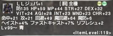 f:id:Akitzuki_Keisetz:20190921124747p:plain